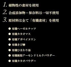 ショコラ2.JPG