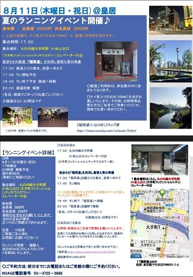 16-07-31-16-34-07-701_deco.jpg