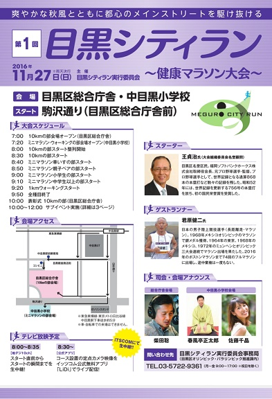 16-11-26-18-19-20-486_deco.jpg